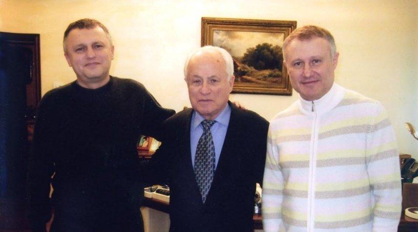 "Фото – ФК ""Динамо"""