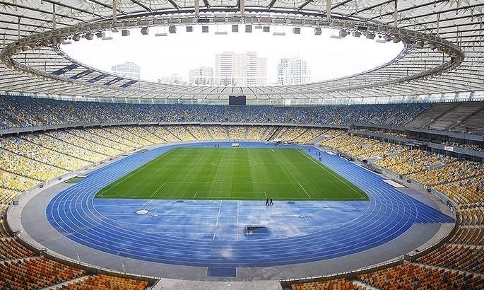 УАФ утвердила место проведения матча Украина - Франция