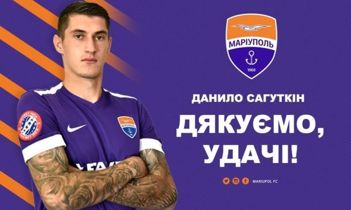 """Фото – ФК """"Мариуполь"""""""