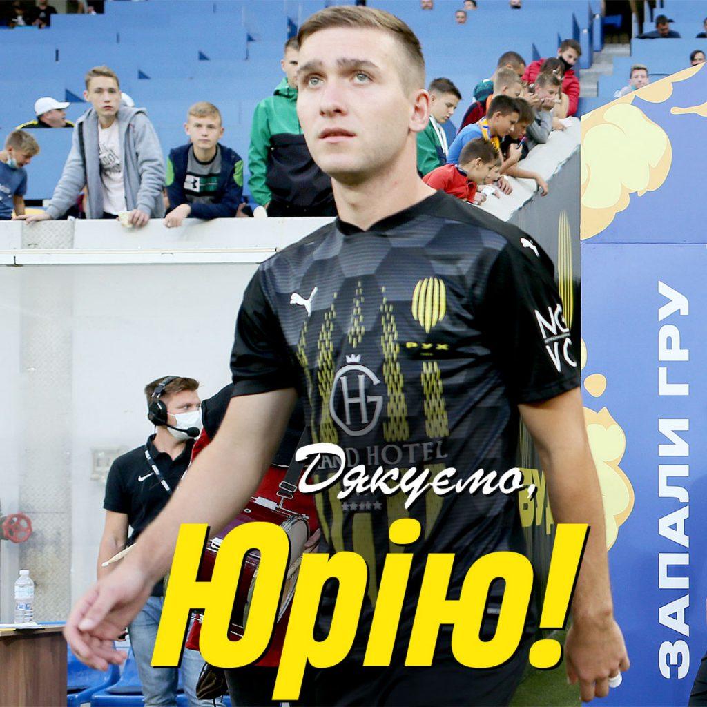 "Фото – ФК ""Рух"""