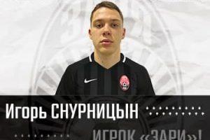 Защитник «Ворсклы»: «Молодому клубу всегда сложно попасть в Лигу чемпионов, потому что есть «Шахтер» и «Динамо»