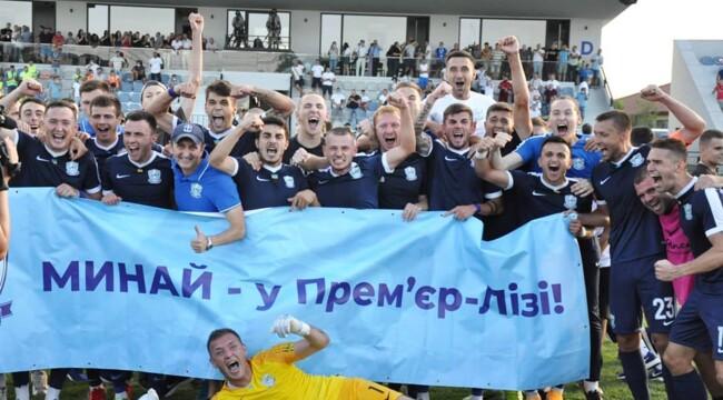 "Фото – Инстаграм ФК ""Минай"""